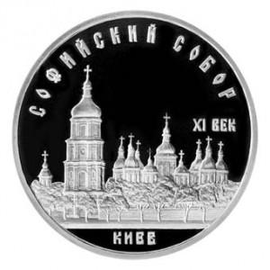 СССР 5 рублей 1988 Киев Proof