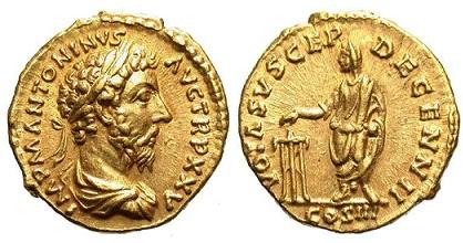 Рим Ауреус императора Марка Аврелия (161-180 гг. Н.Э.) около 7 г.