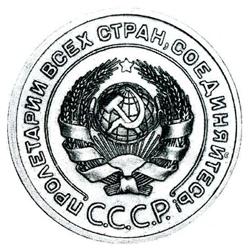 3 и 3 боковые ленты в гербе, с круговой надписью ПРОЛЕТАРИИ (1924-1935)