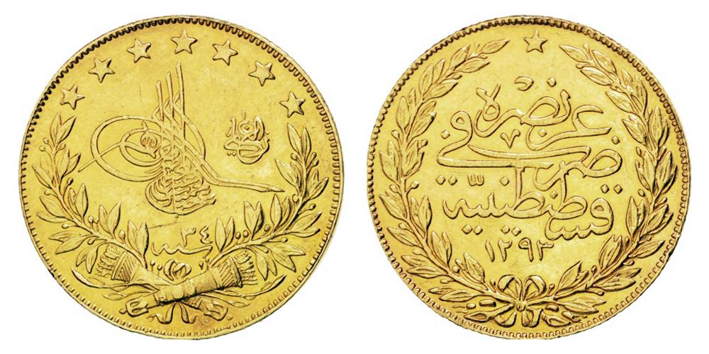 Турция 100 курушей с 1843 г. (вес 7.22 г, 917 проба, 0.2127 унции)