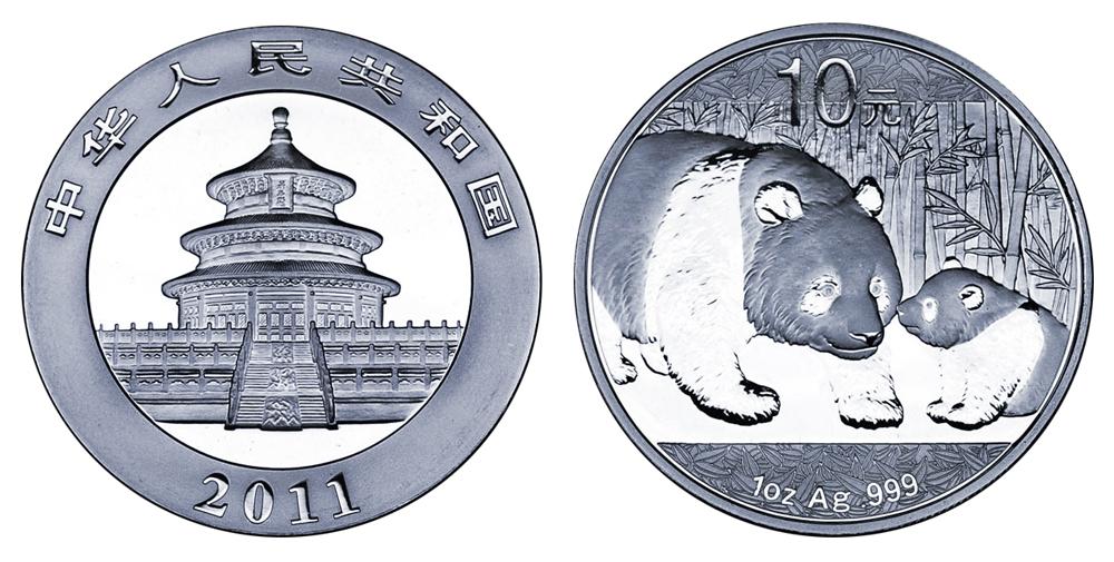 Китай 10 юаней до 2016 г Панда 1 унция серебра