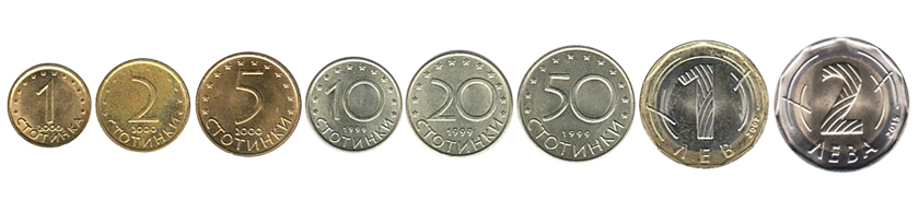 Болгарские левы монеты