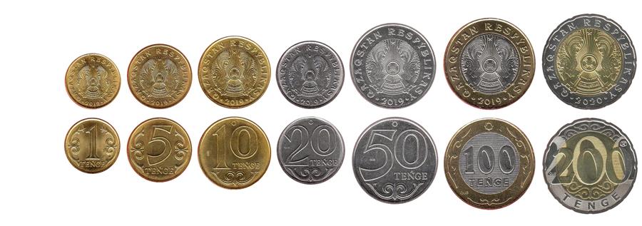 Казахские тенге в монетах