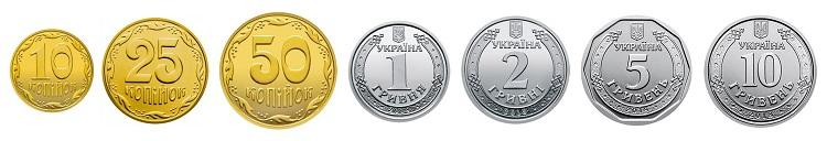 Украинские гривны монеты